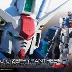 RG 1/144 12 Gundam GP01 Zephyranthes