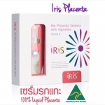 Iris bio-placenta essence with argireline เซรั่ม รกแกะ