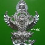 พญาครุฑมหาเดช สมเด็จพระเจ้าตากสินมหาราช วัดอรุณราชวราราม กทม.เนื้อเงินขัดเงา (ขนาด 3 cm)