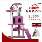 คอนโดแมวสี่ชั้น ต้นไม้แมว บันได ของเล่นแขวน 2 ชิ้น บ้านและเปลนอน สูง 120 cm มีหลายสีให้เลือก