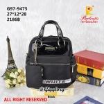 กระเป๋าเป้ Parlontis G97-9475