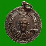เหรียญพระพุทธเจ้า ประสูติ ตรัสรู้ แสดงธรรม ปรินิพพาน