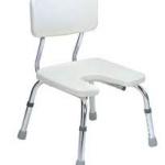 C009 เก้าอี้นั่งอาบน้ำ อลูมิเนียม เว้ากลาง