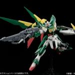 HGBF 1/144 017 Gundam Fenice Rinascita