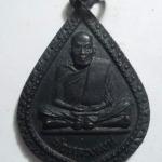 เหรียญหลวงพ่อสงฆ์ วัดเจ้าฟ้าศาลาลอย ปี ๒๓ สวยแท้ดูง่ายๆ