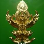 พญาครุฑมหาเดช สมเด็จพระเจ้าตากสินมหาราช วัดอรุณราชวราราม กทม.เนื้อกะไหล่ทอง (ขนาด 4 cm)