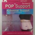 ผ้ายืดพยุงหน้าท้อง (Abdominal support)