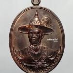 เหรียญพระเจ้าตากสินมหาราช รุ่นไพรีพินาศ วัดโพธิ์บางคล้า เนื้อนวะโลหะ ปี 2558