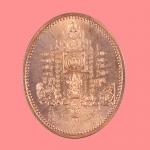 เหรียญมหายันต์ พระโพธิสัตว์กวนอิม อ.หม่อม นิรนาม ไตรภูมิ พิธีจักรพรรดิ์มหาพุทธาเทวาภิเษกยิ่งใหญ่ที่จังหวัดอยุธยา