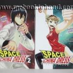 Space China Dress 1-2