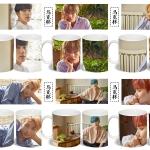 แก้วน้ำ BTS Love Yourself (ระบุสมาชิก)