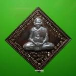 เหรียญท้าวมหาพรหมบันดาลโชค หลวงพ่อเพี้ยน วัดเกริ่นกฐิน เนื้อนวะโลหะหน้ากากเงิน กล่องเดิม ปี 2555