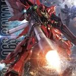 MG 1/100 Sinanju OVA