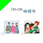 ผ้าเช็ดแว่น EXO CBX