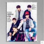 ❖ Pre-Order ผ้าเช็ดแว่น B1A4