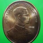 เหรียญในหลวง ร.9 หลังพระพุทธโสธร ปี 2539 พิมพ์ใหญ่ เนื้อทองแดง