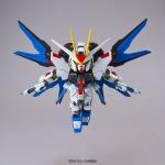 SD Gundam EX-Standard 006 Strike Freedom Gundam