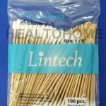 CW007 Lintech ไม้พันสำลี ขนาดเล็ก (S) 100 ก้าน (ซองซิป)