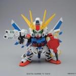 BB 388 Build Strike Gundam Full Package