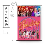 โปสเตอร์ Girls Generation Holiday Night