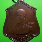 เหรียญเจ้าฟ้าชาย (ในหลวง) รัชกาลที่10 ทรงผนวช ปี21 (สภาพสวย)