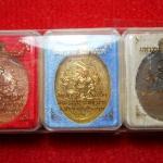 เหรียญมหาราช มหายันต์ หลวงปู่ชัช วัดบ้านปูน จ.อยุธยา ชุดกรรมการ สร้าง 999 ชุด