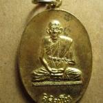 พระอุบาลีคุณูปมาจารย์ (จันทร์ สิริจันโท) วัดบรมนิวาส ปี22 กะไหล่ทอง