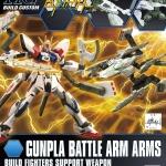 HGBC Gunpla Battle Arms
