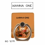 iring WANNA ONE I PROMISE YOU