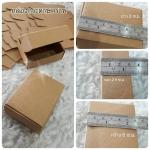 กล่องคราฟ 100g พับเปิดบนขนาด 8*6*2.9cm