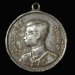 เหรียญพระราชทาน ในหลวง ร.๙ ที่ระลึก เนื้อเงิน ปี 2493 หูเชื่อม พิมพ์นิยม เลข 9 หางยาว
