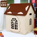 Baby Home บ้านสัตว์เลี้ยงพลาสติก ปลอดสารพิษ อากาศถ่ายเท สูง 70 cm