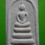 พระสมเด็จ อนุสรณ์ 210ปี วัดไชโยวรวิหาร(เกศไชโย) จ.อ่างทอง ปี2541