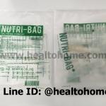 NL002 ถุงใส่อาหารเหลว 500 มล. Nutri-Bag Enteral Feeding Bag x1 ชุด