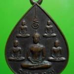 เหรียญพระเจ้าห้าพระองค์ ครบรอบ 5 ปี นสพ.ลานโพธิ์ ปี 2522 พิธีใหญ่ หลวงปู่โต๊ะวัดประดู่ฉิมพลี