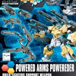 HGBC 1/144 014 Powered Arms Powerder