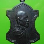 เหรียญราชปวิธารามสฺส วสฺสสตํ 2412-2513 สมเด็จพระสังฆราช เจ้าคุณนรอธิฐานจิต