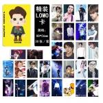 LOMO CARD EXO SEHUN 01