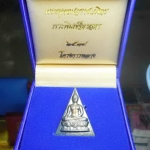 เหรียญพระพุทธนวราชบพิตร พิมพ์จิตรลดา (ในหลวง) โครงการหลวง ปี 2539 เนื้อเงิน พิมพ์ใหญ่