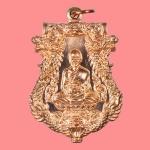 เหรียญเสมา รุ่นแรก หลวงพ่อสุพจน์ วัดห้วยพัฒนา รุ่น มหาบารมี ศรีบูรพา กล่องเดิม