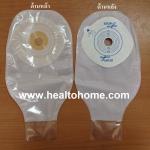 CA01 Convatec Stomadress ถุงอุจจาระหน้าท้อง 19-64 มม. (Colostomy Bag) x1 ชิ้น