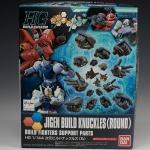 HGBC 1/144 025 Jigen Build Knuckles (Round)