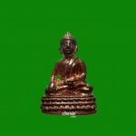 พระชัยวัฒน์ชินบัญชร (บูชาครู) หลวงปู่ทิม เจ้าคุณธงชัย วัดไตรมิตร พิธีใหญ่