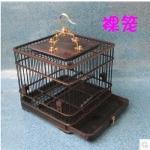 กรงนก บ้านนก Chuba shipping birdcage ebony eyes embroidered indigo chin cage cages birdcage red green ebony inlay copper GOLD