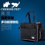 กระเป๋าใส่สัตว์เลี้ยงพกพา ระบายอากาศได้ดี สะดวกสบายในการเดินทาง