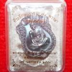 เหรียญเสมา รุ่น เพชรเศรษฐี หลวงพ่อแถม วัดช้างแทงกระจาด จ.เพชรบุรี เนื้อทองแดงผิวรุ้ง หลังยันต์จม สร้าง 2,500 เหรียญ