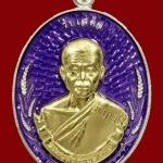เหรียญรูปเหมือนครึ่งองค์ รุ่น รับเสด็จ หลวงพ่อจักษ์ วัดชุ้ง จ.สระบุรี