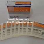 D020 Allevyn Ag-Adhesive แผ่นแปะแผลกดทับ 7.5x7.5 ซม. x10 ชิ้น (ยกกล่อง)