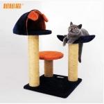 MU0161 คอนโดแมว ต้นไม้แมว มีที่นอน กระบะนอน