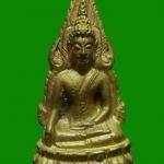 พระพุทธชินราช รุ่น มีดวง วัดทรงธรรม จ.พิจิตร ปี 2556 กล่องเดิม เนื้อทองระฆัง